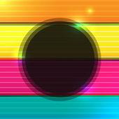 Couvercle coloré abstrait — Vecteur