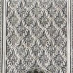 Details of a door. The Great Mosque of Paris. — Stock Photo