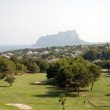 Royalty-Free Stock Photo: Golf course on the Costa Blanca