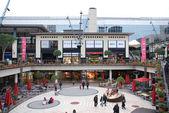 Centro comercial shoppping glorias — Foto de Stock