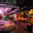 La Boqueria — Stock Photo
