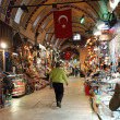 The Grand Bazaar in Istanbul — Stock Photo