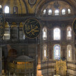 Aya Sophia — Stock Photo