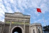 University of Istanbul — Stock Photo
