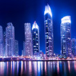 Dubai Marine Skyline — Stock Photo