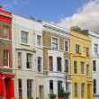 Colorful houses — Stock Photo #14098428
