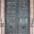 Ancient door - Stock Photo