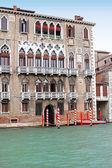 Veneza pálace — Foto Stock