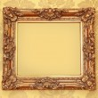 Gold Baroque frame — Stock Photo
