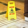 Wet floor — Stock Photo