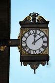 Vintage orologio pubblico — Foto Stock