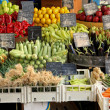 Foto Stock: Stall vegetable