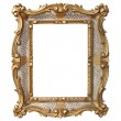 Ornament frame — Stock Photo