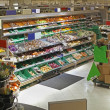 Grocery store — Stock Photo #33154537