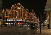 Harrods — Stock Photo