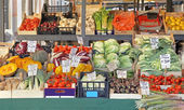 Vegetable stall — Stock Photo