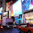 Times Square in New York City - Lizenzfreies Foto