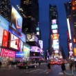 Times Square in New York City — Stock Video #15430335