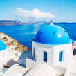 Santorini Island, Greece - Stock Photo