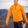 Young attractive athletic man, wearing sporty cloths on trail, s — Stock Photo