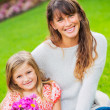 Portrait of happy mother and daughter — Stock Photo #37457617