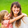 Portrait of happy mother and daughter — Stock Photo #37457657