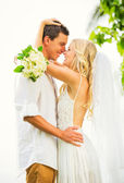 Bride and Groom, Romantic Newly Married Couple Embracing, Just M — Stock Photo