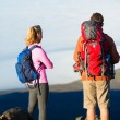 Hikers enjoying the view from the mountain top — Stock Photo #44843769