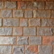 Stone Wall — Stock Photo #13348824