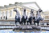 Exhibition Center.Moscow — Stock Photo