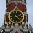 The Rremlin Clock.Moscow. — Stock Photo
