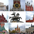 Stock Photo: Architecture of of Moscow.