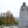 A Monument to Karl Marx — Stock Photo