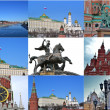 SIGHTS OF MOSCOW.COLLAGE. — Stock Photo