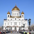 Stock Photo: TEMPLE OF CHRIST THE SAVIOR.MOSCOW.