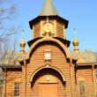 Stock Photo: KROPOTKINSKAYCHURCH.MOSCOW.