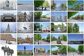 Beautiful city Penza.Russian. Collage. — Stock Photo