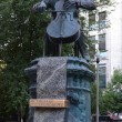 Stock Photo: MSTISLAV ROSTROPOVICH.MONUMENT.