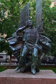 ARAM KHACHATURIAN.MONUMENT.MOSCOW. — Stock Photo