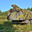 Stock Photo: Old Russimilitary oquipment.