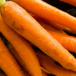 Carrots on display - Stock Photo