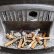 Public ashtray — Stock Photo