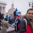 24.11.13 - People on Euromaidan — Stock Photo