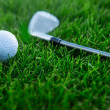 Stock Photo: Golf background