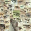 Many eyes — Stock Photo