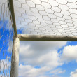 Stock Photo: Soccer goal