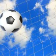 Soccer ball in goal  — Foto Stock