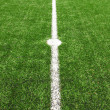 Soccer field grass — Stockfoto #36168569