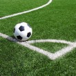 Soccer football field stadium grass line ball background texture — Stock Photo #47907857