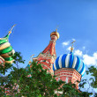 Stock Photo: The Most Famous Place In Moscow, Saint Basil